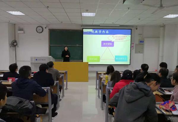 我校举行第一届课程创新创业教学竞赛