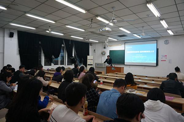 我校举办创新创业教育主题讲座